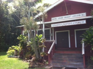 Anahola Baptist Church in Kauai